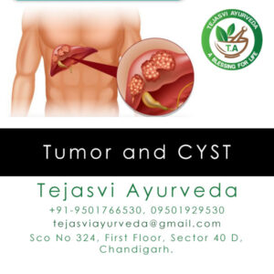 Tumor and Cyst